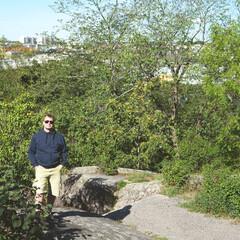 Vartiovuori Park
