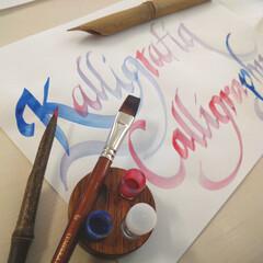 Kalligrafiaa kevein rantein